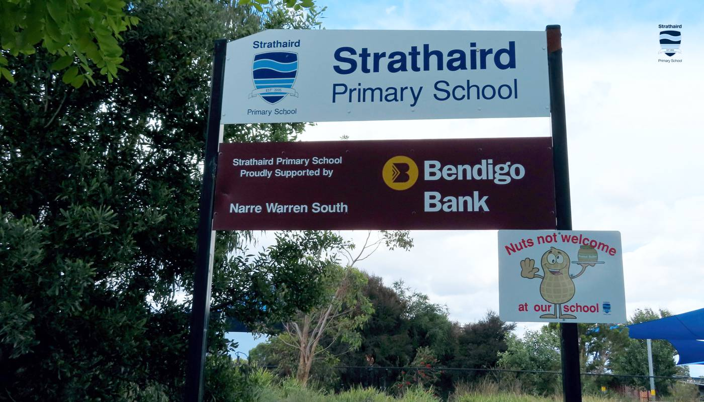 School Entrance Sign - Strathaird Primary School Narre Warren South